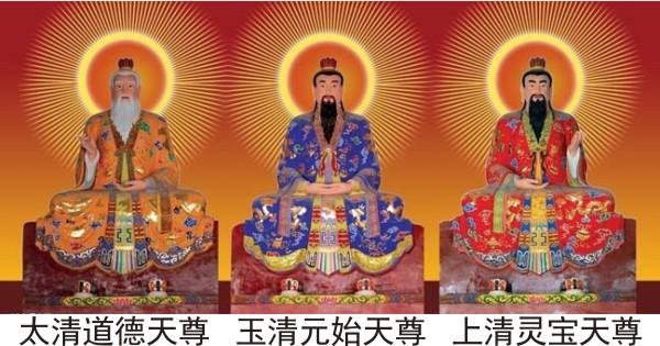 辛丑年五月十二夏至日,恭贺道教三清道祖、上清真境大罗灵宝天尊诞辰日
